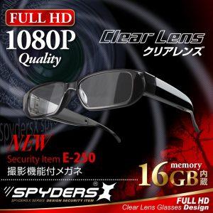 メガネ型隠しカメラ1429