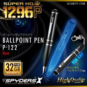 ペン型隠しカメラ0567