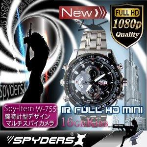 腕時計型隠しカメラ3586