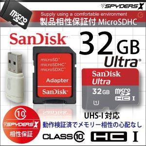 スパイダーズX隠しカメラ5109