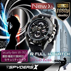 腕時計型隠しカメラ3588