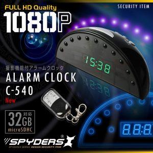 置時計型隠しカメラ4281