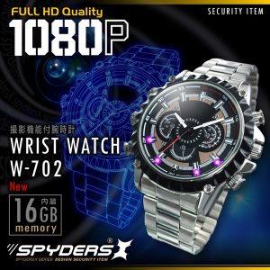 腕時計型隠しカメラ3592
