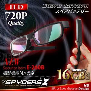 メガネ型隠しカメラ8706