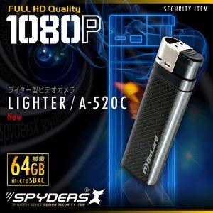 ライター型隠しカメラ5045