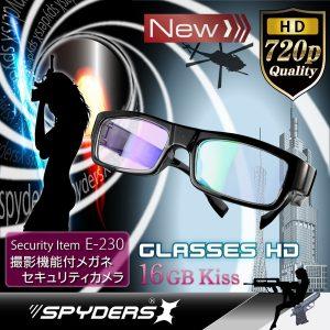 メガネ型隠しカメラ2985