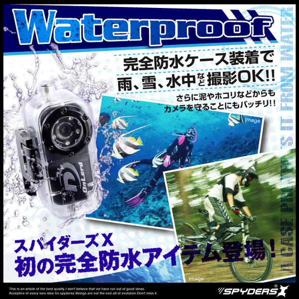 水中カメラとは