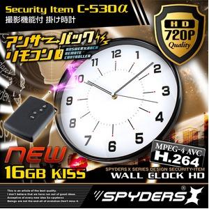 インテリア隠しカメラ時計