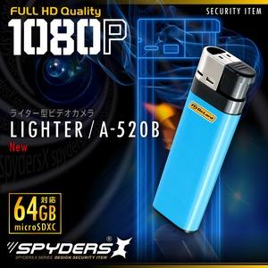 ライター型隠しカメラ5047