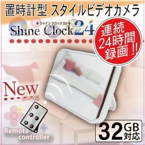 置時計型隠しカメラ9785