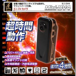 特殊隠しカメラ1442