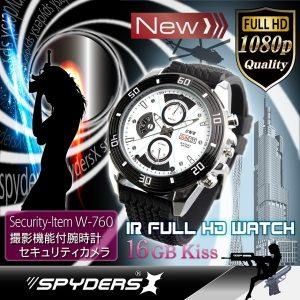 腕時計型隠しカメラ3587