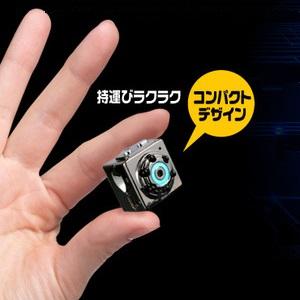 超小型隠しカメラ3