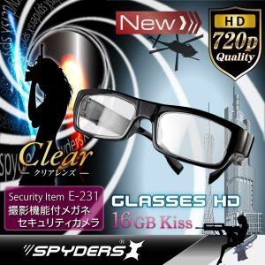 メガネ型隠しカメラ5419