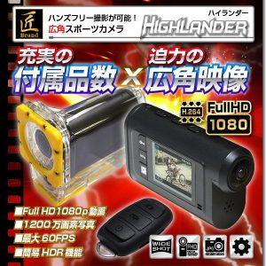 防水隠しカメラ3604
