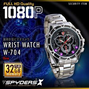 腕時計型隠しカメラ8225