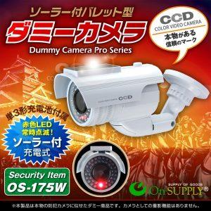 監視カメラ7571