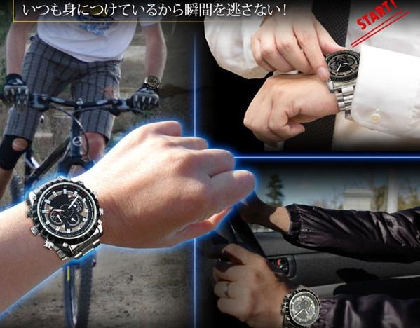 腕時計型隠しカメラ使い方