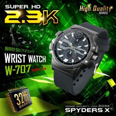 腕時計型隠しカメラ7890