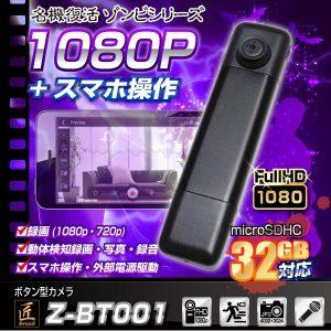 隠しカメラ1898250