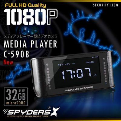 置時計型隠しカメラ1929690