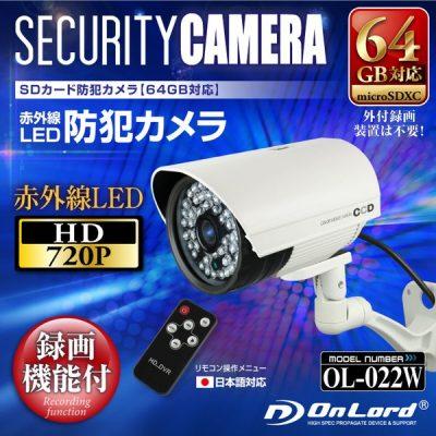 監視カメラ1922726
