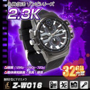腕時計型隠しカメラ1934275