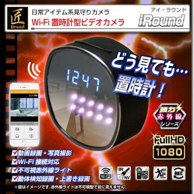 置時計型隠しカメラ9429